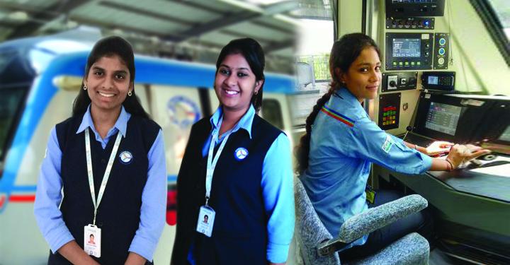 Metro Rail Vacancy