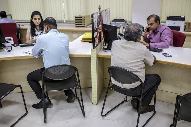 Saraswat Bank Recruitment 2021 Notification