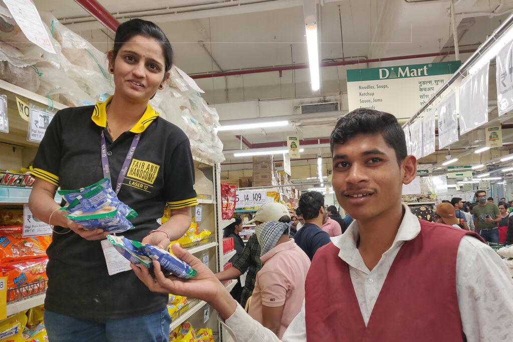 Big Bazaar Job Vacancy