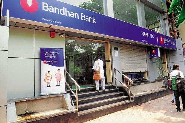 BANDHAN BANK JOB VACANCY 2021